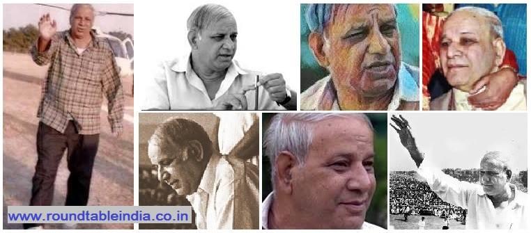 Collage Kanshi Ram Ji