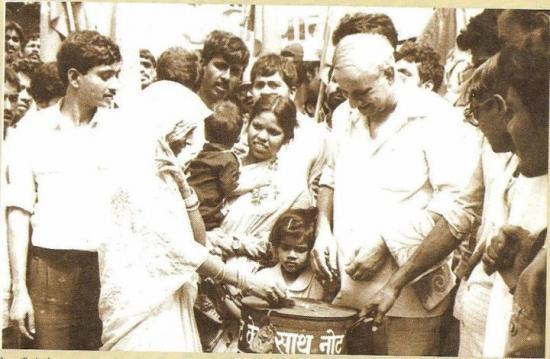Knashiram collecting funds