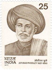 Jotiba stamp