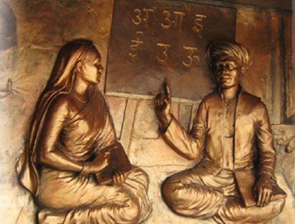 jotiba savitri teaching
